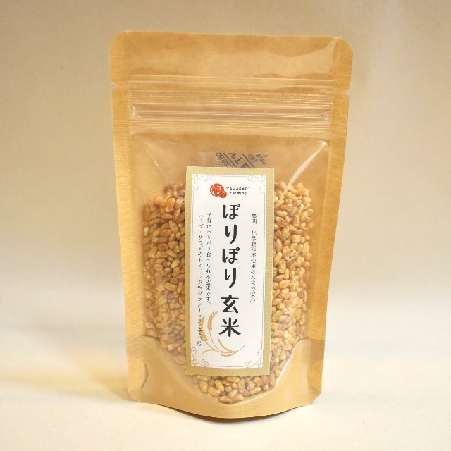 ぽりぽり玄米