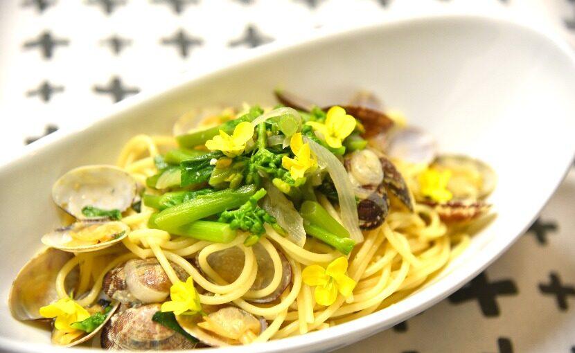 アスパラ菜とあさりの春色和風パスタ